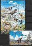 Китай 2017 год. Динозавры, блок и малый лист