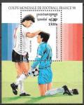 Камбоджа 1996 год. Чемпионат Мира по футболу 1998 года во Франции, блок