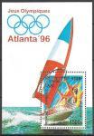 Камбоджа 1996 год. Летние Олимпийские Игры в Атланте. Виндсерфинг, блок