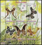 Чад 2011 год. Бабочки (1). Малый лист