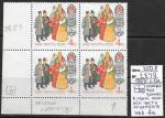 СССР 1963 г, Народные костюмы Азербайджана, квартблок, разновидность. (17 м)  ((К