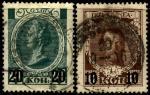 Россия 1916 год. Николай II и Екатерина II. НДП нового номинала. 2 гашеные марки