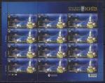Украина 2019 год. Памятник Владимиру Великому в Киеве. 1 малый лист (UA1097)