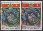 СССР 1980 год. Полет 6-го Международного экипажа. Космонавты в модуле. 2 марки с разновидностью. Разный цвет
