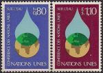 ООН Женева 1977 год. Водная конференция ООН. 2 марки