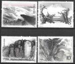 Китай 1988 год. Священные горы Китая, гора  Тайшань, 4 марки