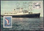 """Картмаксимум. Польша. Польские океанические линии. Судно """"Batory"""", 25.11.1966 год"""