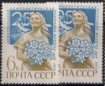 СССР 1970 год. 25 лет Международной федерации женщин (3848). Разновидность - темный цвет на правой марке (Ю)