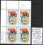 СССР 1985 год, 10 лет независимости Анголы. Разновидность - белые кольца на рисунке