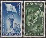 Новая Зеландия 1953 год. Скауты. 2 марки