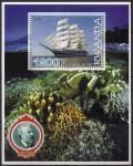 Руанда 2005 год. 100 лет со дня рождения Ж.Верна. Каравелла. Коралловые рифы. 1 блок