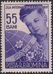 Румыния 1956 год. Интернациональный день защиты детей. 1 марка с наклейкой