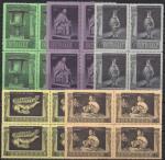 СССР 1966 год. Государственный Эрмитаж (3362-3366). 5 Квартблоков