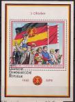 ГДР 1969 год. 25 лет ГДР. Блок со спецгашением (черное)
