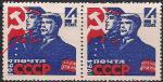 СССР 1964 год. Охрана Общественного Порядка (2922). Разновидность - красная пуговица