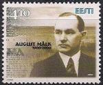 Эстония 2000 год. 100 лет со дня рождения писателя Аугуста Мэлка. 1 марка
