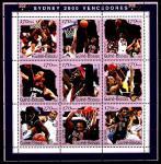 Гвинея-Бисау 2001 год. Летние олимпийские игры в Сиднее. Баскетбол. Малый лист