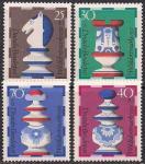 ФРГ 1972 год. Шахматные фигуры. 4 марки