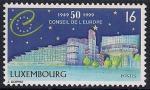 Люксембург 1999 год. 50 лет Союзу Европы. 1 марка