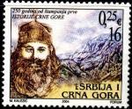 Сербия и Черногория 2004 год. 250 лет первой книге по истории Черногории. 1 марка