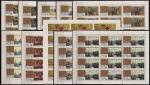 СССР 1967 год. 50 героических лет (3458-67). 10 листов