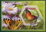 Чад 2014 год. Бабочки и цветы. Гашеный блок