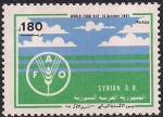 Сирия 1981 год. Всемирный день продовольствия.1 марка