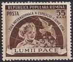 Румыния 1954 год. День ребёнка. 1 марка с наклейкой