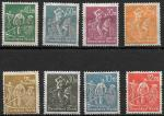 Германия 1922-1923 гг. Стандарт. Рабочие. Жнецы и шахтеры, 8 марок
