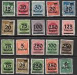 Германия 1923 год. Стандарт. Надпечатка - измененный номинал. 20 марок