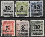 Германия 1923 год. Стандарт. Измененный номинал. 6 марок