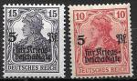 Германия 1919 год. Помощь жертвам войны, 2 марки