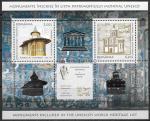 Румыния 2008 год. Совместный выпуск Румыния - Россия, Памятники ЮНЕСКО, блок