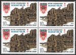 СССР 1982 год. 1500-летие основания Киева, квартблок