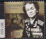 Украина 2010 год. 60 лет победе в Великой Отечественной войне. Ветераны. 1 марка
