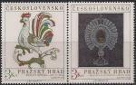 ЧССР 1974 год. Символы Праги - эмалевый петушок и стеклянная Дароносица. 2 марки