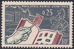 """Франция 1963 год. Выставка """"Филатекс""""в Париже. 1 марка"""