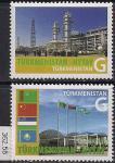 Туркмения 2010 год. Газопровод Туркменистан - Китай. 2 марки (362.58)