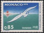 Монако 1975 год. Летняя выставка EXPO-75. 1 марка
