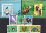 Румыния 1980 год. Охраняемые животные Европы (297.3705). 6 марок + 2 блока