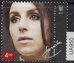 Украина 2017 год. Певица и актриса Джамала (Сусанна Алимовна Джамаладинова). 1 марка