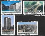 Китай 1989 год. Достижения социализма. Промышленная архитектура, 4 марки