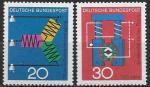 ФРГ 1966 год. Прогресс в технологиях и науке, 2 марки