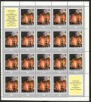 СССР 1974 год. И.К. Айвазовский, 6 листов. Перегнуты