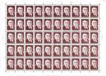 """СССР 1975 год. Жак Дюкло. Разновидность - в марке 26 плохо пропечатана буква """"к"""" в Жак, лист"""