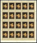 СССР 1973 год. Эрмитаж, живопись. Разновидность - в 11 марке нет запятой, лист