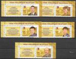Россия 2012 год, Герои Российской Федерации, 5 марок с купонами