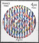 Франция 1980 год. Современное искусство. Яаков Агам, 1 марка
