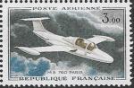 Франция 1959 год. Реактивный самолет, 1 марка