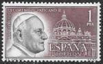 Испания 1962 год. Ватиканский совет. Папа Иоанн XXIII, 1 марка
